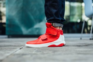 "Nike Marxman ""University Red"""