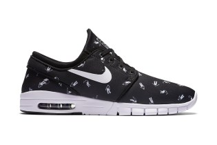 "Nike SB Stefan Janoski Max Premium ""Geoff McFetridge"""