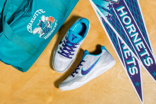 "Nike Ponders ""What If?"" With the Kobe XI ""Draft Day"""