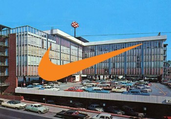 Phil Knight Recounts Founding Nike in a Hotel Room