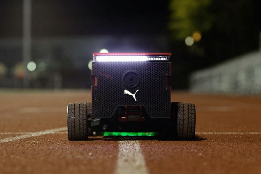 PUMA Develops a Robot to Help You Run Faster