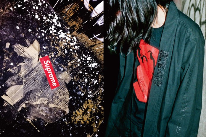 Supreme x SASQUATCHfabrix. 2016 Spring/Summer Collection