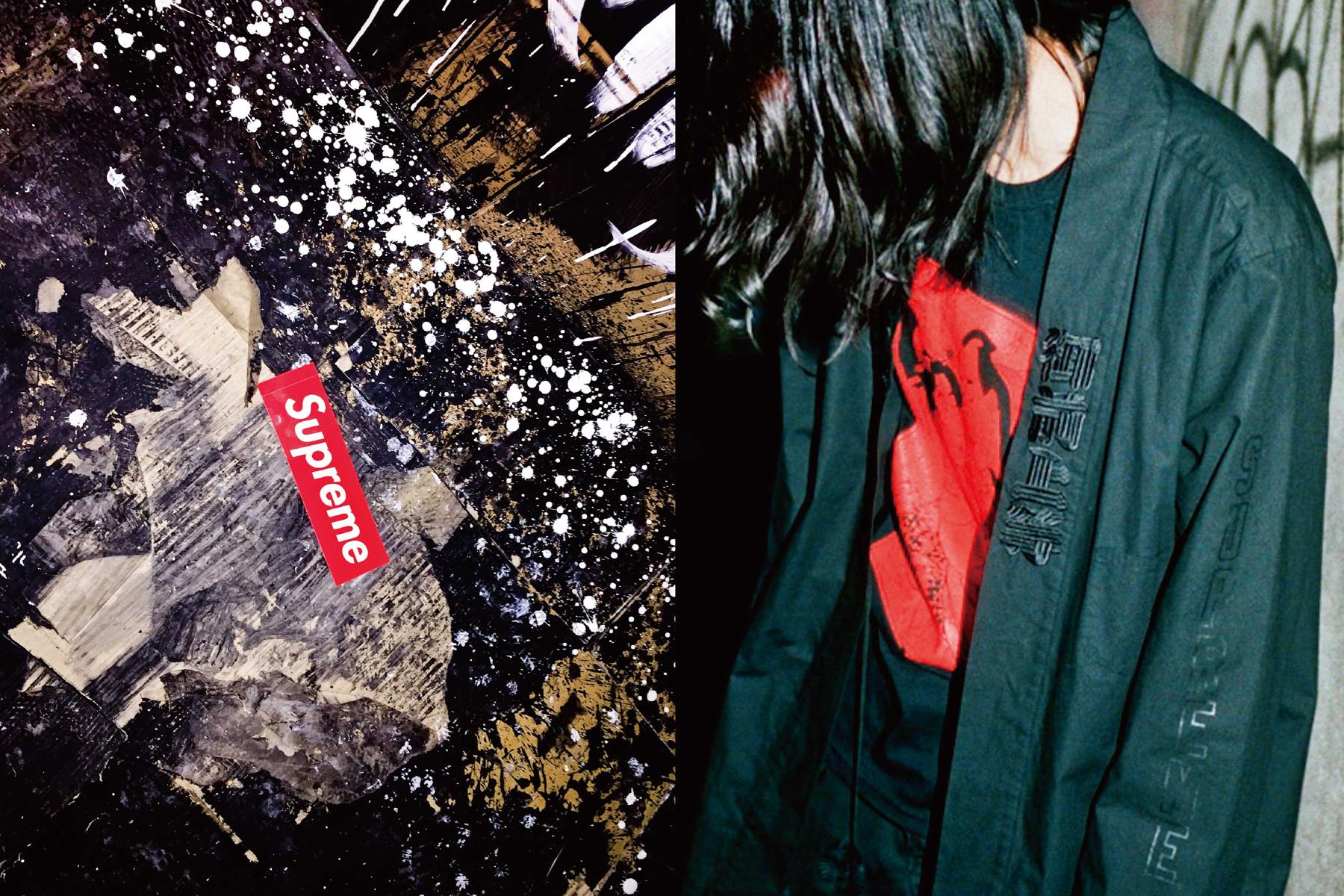 Supreme x SASQUATCHfabrix. 2016 Spring/Summer Collection