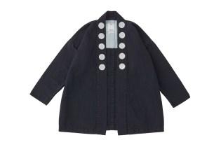 visvim's Noragi Kimono Takes From Japanese Workwear Style