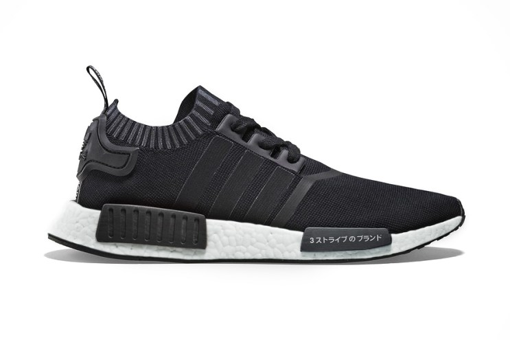 """UPDATE: The adidas NMD R1 Primeknit """"Japan Boost"""" Is Confirmed for June 10"""