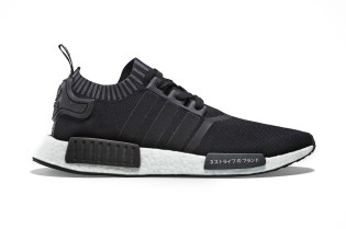 "UPDATE: The adidas NMD R1 Primeknit ""Japan Boost"" Is Confirmed for June 10"