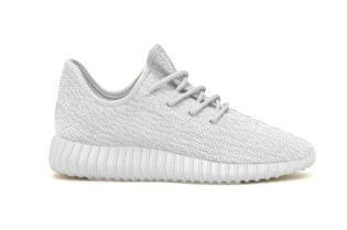 The Next adidas Originals Yeezy Boost 350 Reportedly Dropping This Summer