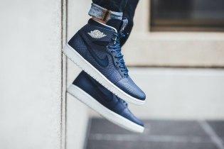 Air Jordan 1 High Nouveau Gets a Scaly Blue Snakeskin Makeover