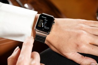 Bentley's Apple Watch App Brings In-Car Controls to Your Wrist