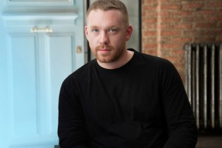 Craig Green Awarded the British Fashion Council/GQ Designer Menswear Fund 2016