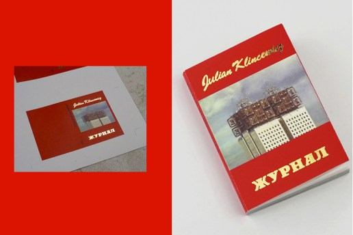 Artist and Skater, Julian Klincewicz Releases Photo Book of Moscow