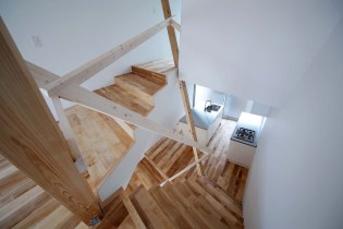 Jagged Lines and Unconventional Layouts in This Beautiful Kyoto Townhouse