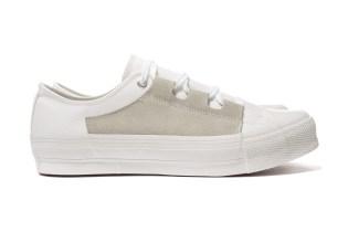 NEEDLES' Asymmetric Ghillie Sneaker Returns for 2016 Spring/Summer