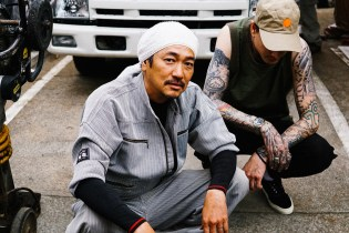 """ROKIT Heads to Japan for Its """"Above the Rim"""" Collection"""