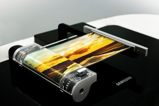 Take a Look at Samsung X's Game-Changing Foldable Display