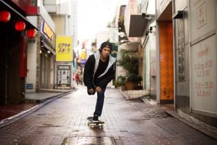 Sean Malto Skates Tokyo in Skullcandy Wireless Grind Headphones