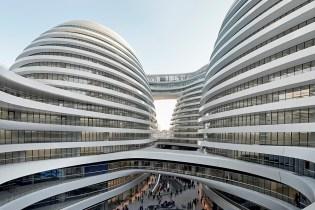 Zaha Hadid: Building an Impact