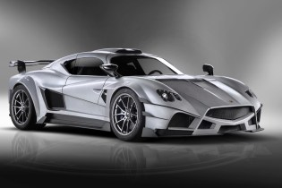 Get Familiar With One of Italy's Most Powerful Supercars
