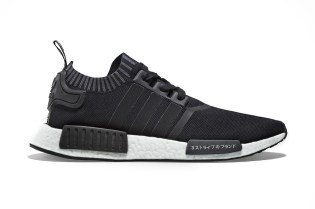 The Japanese & French adidas NMDs Are Available a Little Early