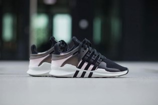 "adidas Originals EQT Support ADV ""Clear Pink"""
