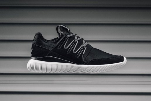 "adidas Originals Tubular Radial ""Core Black"""