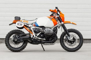 BMW Pays Homage to Its Paris-Dakar Rally Heritage With a Retro Motorbike