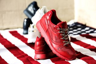 "Diadora Releases Special Edition ""Espresso Americano Independence"" Pack"
