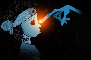 Future & DJ Esco Announce New Mixtape 'E.T.: Esco Terrestrial'