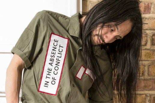 Simplistic Designs and Minimalist Detailing Front Garbstore's 2017 Spring/Summer Collection