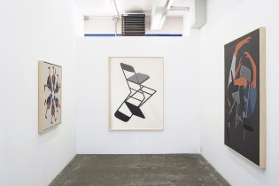 Geoff McFetridge's 'The Quiet of Not Listening' Opens at V1 Gallery