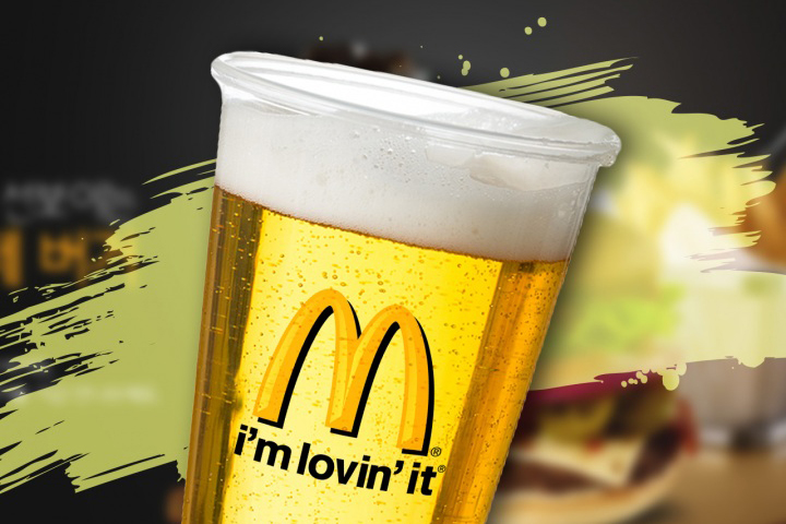 McDonald's Is Giving Away Free Six-Packs of Beer