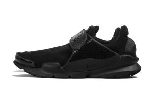 Nike Blacks-Out the Sock Dart