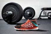 Nike Officially Unveils the Train Ultrafast Flyknit