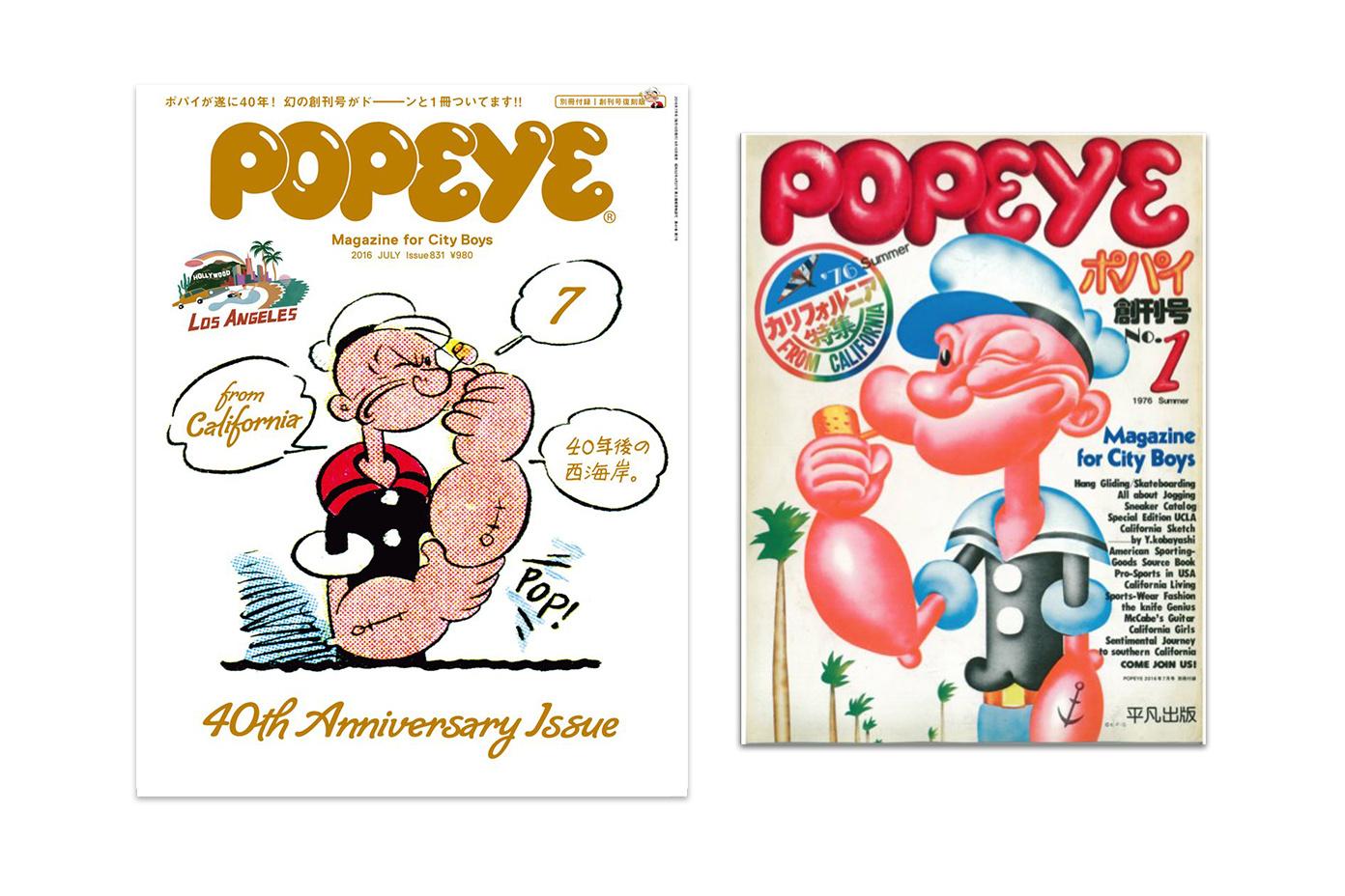'POPEYE' Magazine Celebrates 40 Years of Print This July