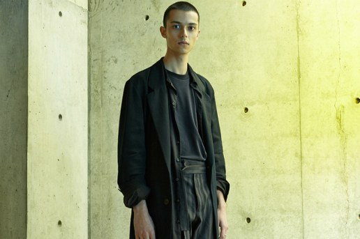 """Song for the Mute Unveils the 2017 Spring/Summer """"BEAU"""" Collection"""