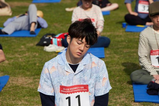 2,000 People Applied to Do Nothing in South Korea's Most Bizarre Competition