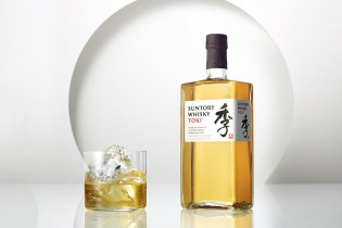 Suntory Introduces Its Newest Toki Whisky