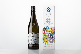 Takashi Murakami Unveils a Custom-Designed Sake Set in Collaboration With NEXT FIVE Breweries