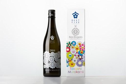 Takashi Murakami Unveils a Custom-Designed Sake Set in Collaboration With NEXT FIVE Breweries