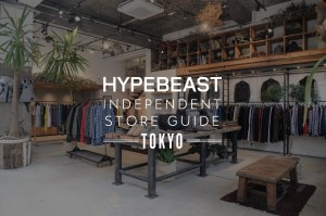 2016 Guide to Tokyo's Independent Retailers