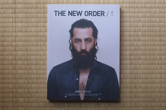 Umit Benan Covers Vol. 15 of 'THE NEW ORDER'
