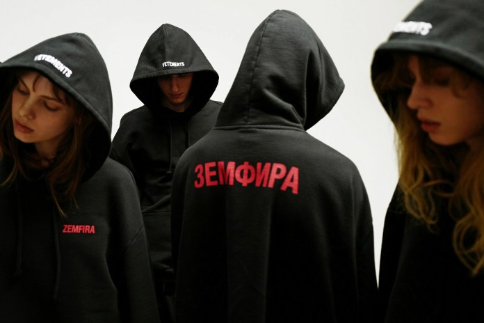 Vetements Pays Tribute to One of Demna Gvasalia's Favorite Musicians With Ultra-Limited Hoodie