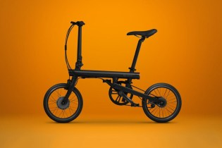 Xiaomi Unveils a Foldable, Electric Bicycle