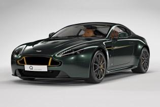 Aston Martin's V12 Vantage S Gets a Supermarine Spitfire-Inspired Makeover