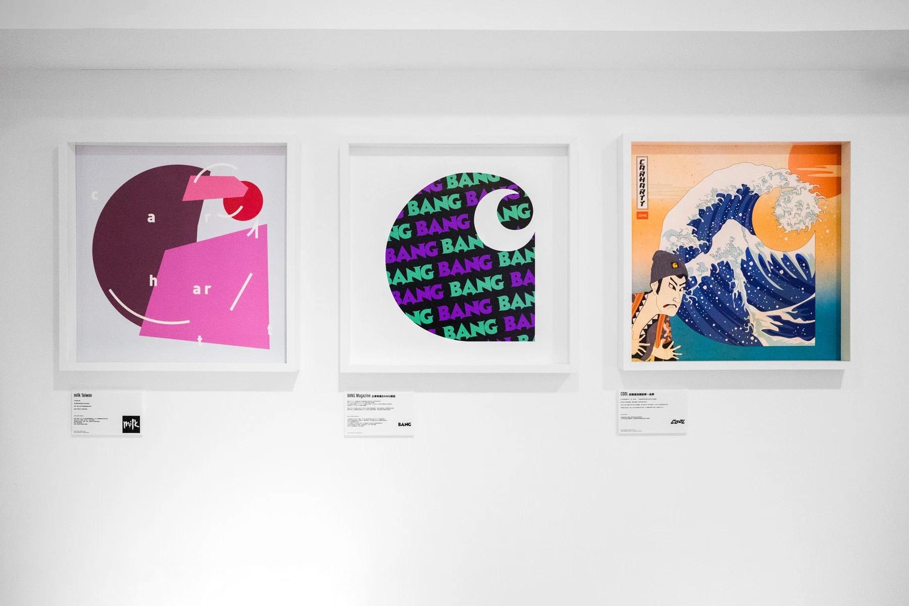 "A Look Inside Carhartt WIP's ""CHAOS"" C-Logo Creative Exhibition in Taiwan"