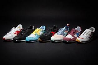 Diadora Teams up With Seven Premier Sneaker Stores for an Epic Collaboration