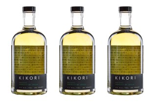 This Japanese Whiskey Leans More on the Refreshing Side