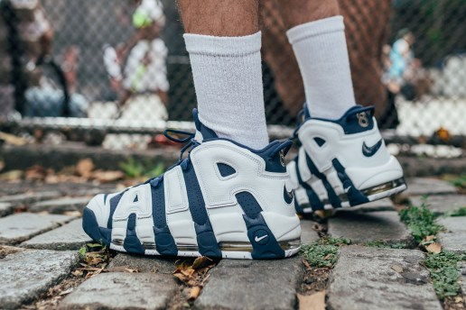 Scottie Pippen Will Celebrate the Nike Air More Uptempo's Rerelease at KITH Brooklyn