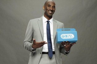 Kobe Bryant Stars in Chinese Food Delivery Ad