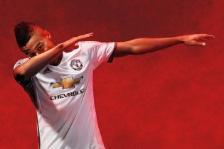 adidas Unveils Manchester United's Third Kit for the 2016/2017 Season